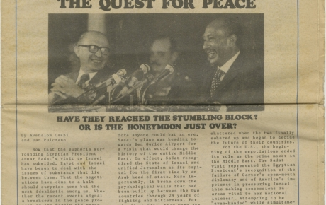 Winter 1978 Issue